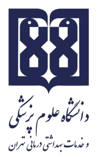 Tehran University of Medical Sciences